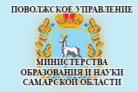 MinObrSamPov