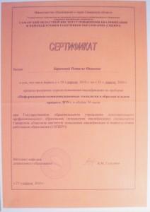 zaslugi-051