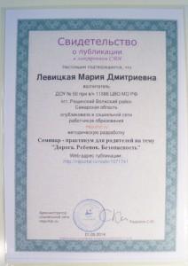 zaslugi-054